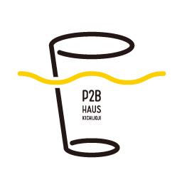 P2b Haus 吉祥寺クラフトビアレストラン ピーツービーハウス 国内外のクラフトビールが飲めるお店